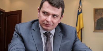 ДОСЬЄ | Ситник Артем Сергійович