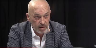 ДОСЬЄ | Тука Георгій Борисович