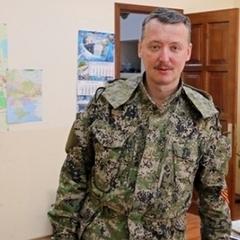 """Гіркін заявив, що військові-""""новороси"""" розкладаються"""