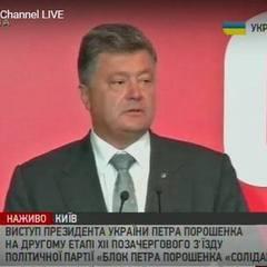 """""""Путіна – до уваги брати не будемо!"""" - Порошенко"""