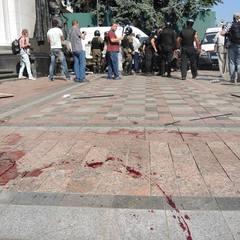 Опубліковано нове відео вибуху біля Верховної Ради (відео 18+)