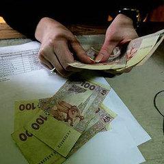 В Україні зростуть пенсії та зарплати