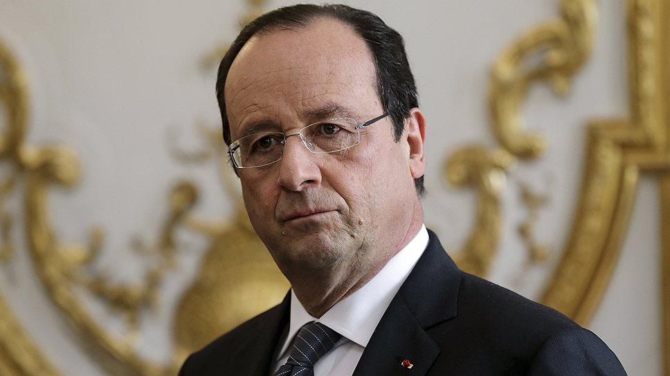 Олланд: Враг Франции – не Асад, а ИГ