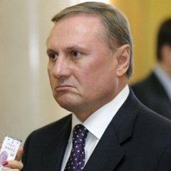Банк Єфремова буде ліквідовано