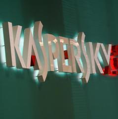 """Яценюк заборонив комп'ютерне забезпечення """"Касперського"""" для чиновників"""