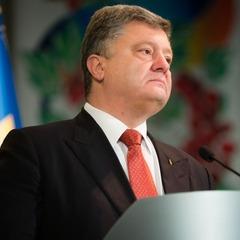 14 жовтня в Україні вшанують мужність та героїзм захисників незалежності