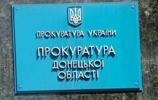 НаДонеччині заочно судитимуть «аграрного міністра «ДНР»