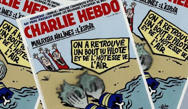 Charlie Hebdo опублікував карикатури нападіння А321