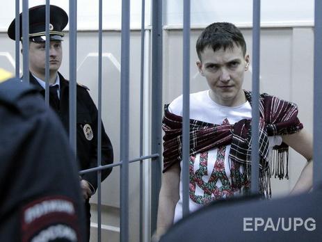 Суд уросійському Донецьку поновив розгляд справи Савченко