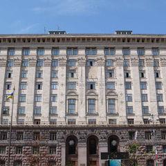 У Києві центри комунального сервісу працюватимуть без вихідних