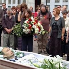 Астролог передрік смерть Путіна у наступному році