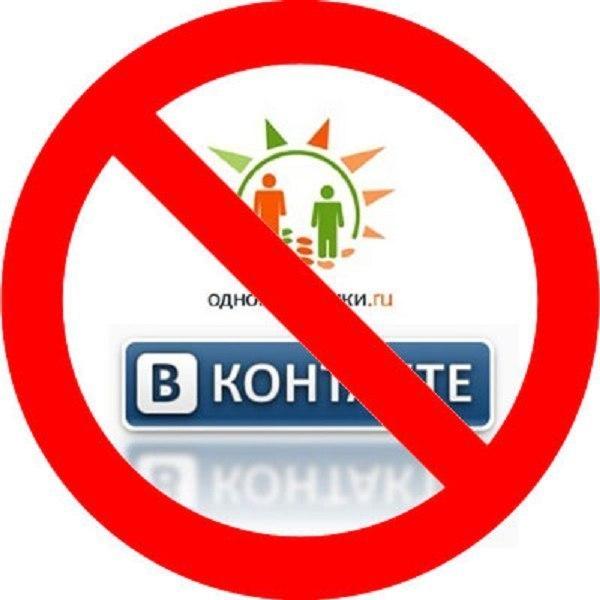"""Українським поліцейським заборонили користуватися """"ВКонтакте"""" та """"Одноклассниками"""""""