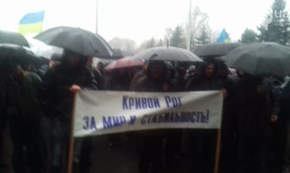 Семенченко: УКривому Розі втік голова ТВК