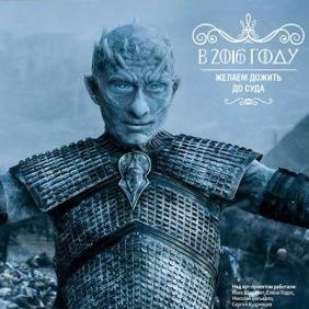 """Користувачі мережі зобразили політиків в образах з """"Гри престолів"""" (фото)"""