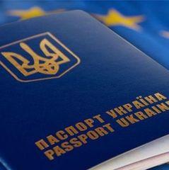 Звіт щодо лібералізації візового режиму Україна-ЄС буде опублікований у п'ятницю