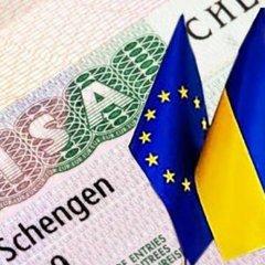 Єврокомісія ухвалила звіт про підготовку Україною до скасування віз