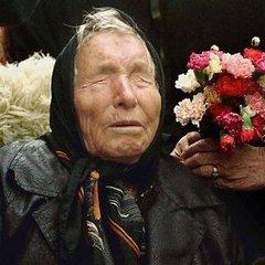 """""""Ванга ніколи не говорила про Третю світову війну"""" - у Болгарії запатентували пророцтва Ванги"""