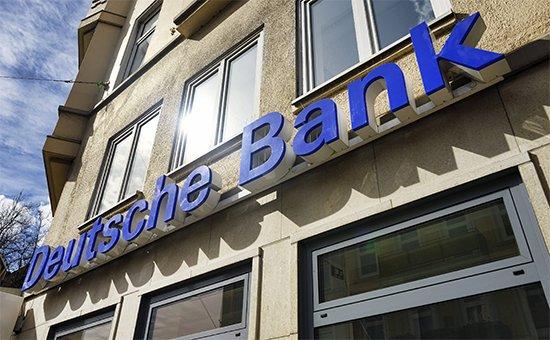 Deutsche Bank знайшов більше $10 млрд. у підозрілих російських операціях