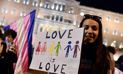 Грецький парламент узаконив одностатеві партнерства