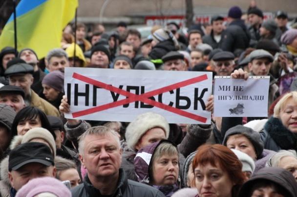 У Кіровограді на мітингу були зіткнення