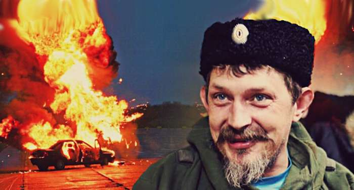 СБУ оприлюднила таємну розмові вбитого лідера «ЛНР» Дрьомова