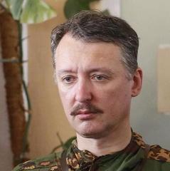 Гиркин розповів, як давав гроші на сепаратистський рух у Харкові (відео)