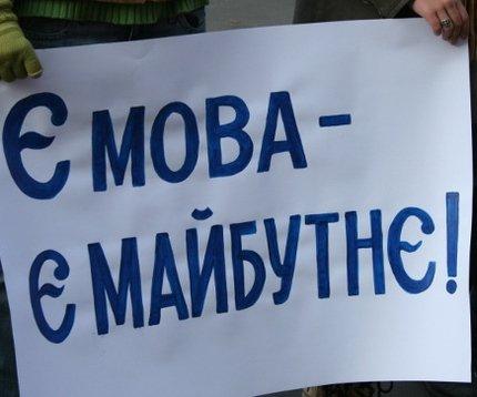 ВДНР збираються обмежити вивчення української мови вшколах