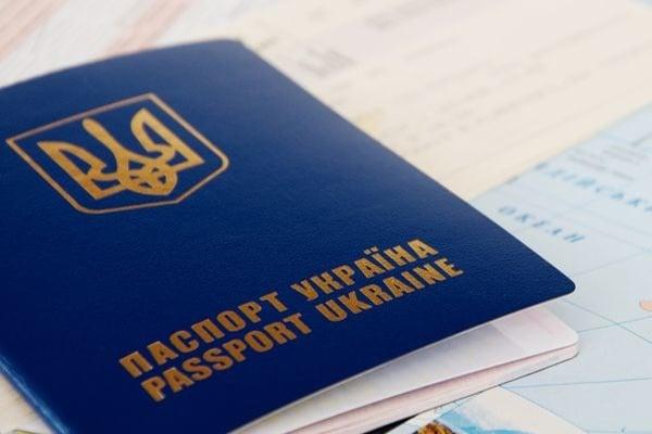 Довідку про несудимість виключили зпереліку документів для видачі закордонного паспорта
