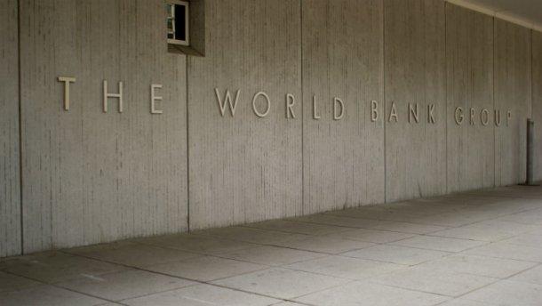Світовий банк прогнозує зростання економіки України у2016
