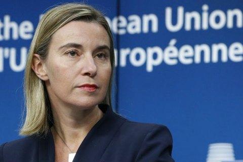 Могеріні похвалила Україну запроведені реформи