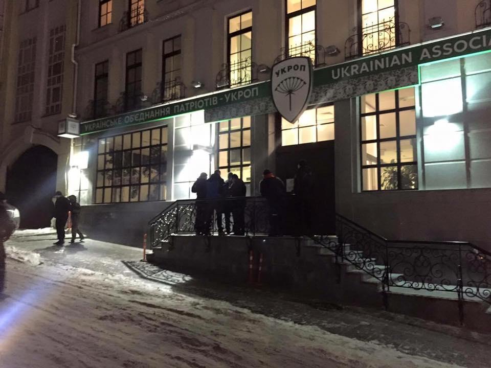 Речниця партії: Центральний офіс УКРОПу заблокували 20 озброєних осіб