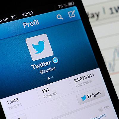 У роботі Twitter по всьому світу стався збій