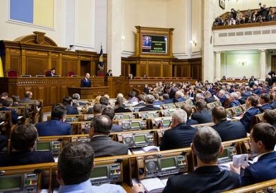 КСвирішить, чиможна неухвалювати децентралізацію нанинішній сесії Ради