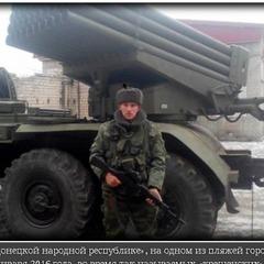 """У Макіївці бойовик """"ДНР"""" потонув під час пірнання в ополонку"""