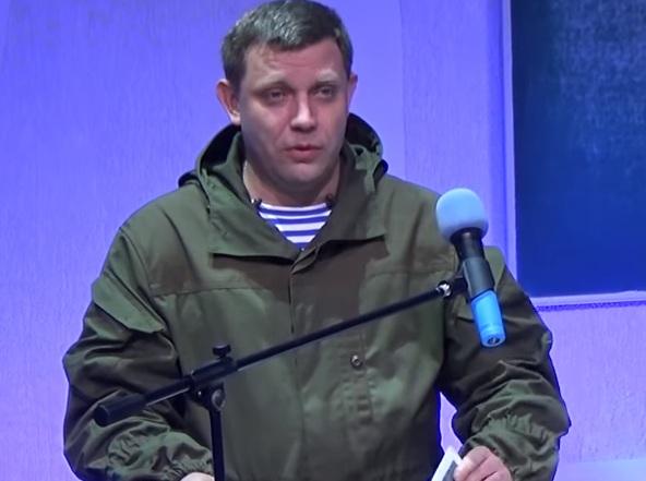 Терорист Захарченко зізнався утяжкому злочині своїх бойовиків