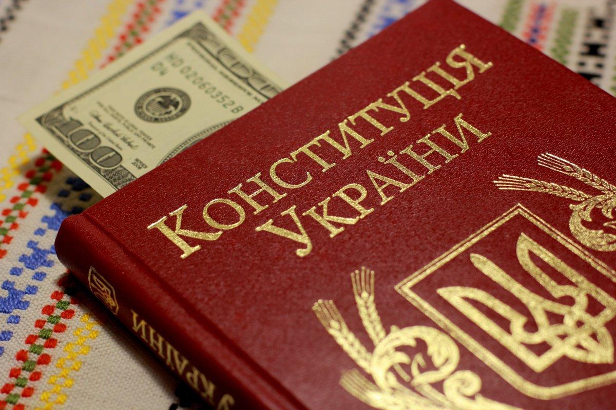 Україна опинилася в«хвості» антикорупційного рейтингу