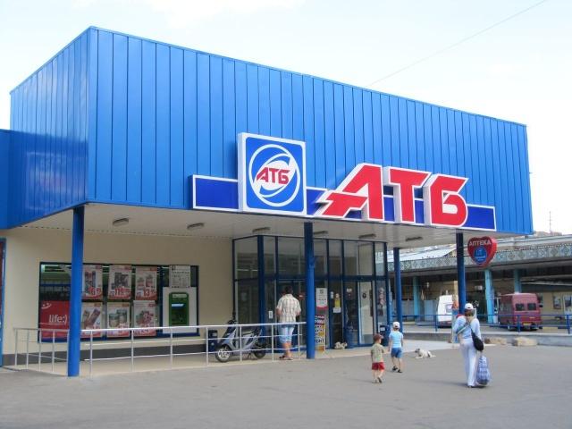 УКиєві пролунав вибух усупермаркеті - ЗМІ