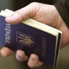 Кримчан з українськими паспортами змушують заповнювати міграційні карти