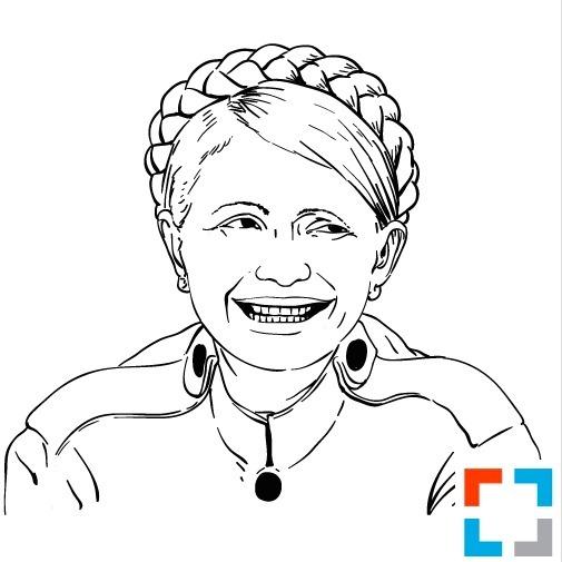 «Центр політичних рішень» створив набір стікерів із зображенням відомих політиків