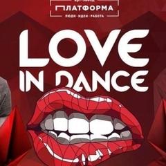 У ніч всіх закоханих у Києві стартує великий фестиваль