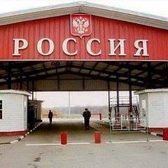 Російські прикордонники знову не пустили авто з номерами «ДНР»