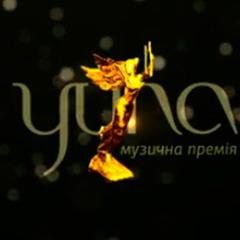 Стали відомі номінанти на музичну премію YUNA 2016