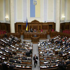 Нардепи зареєстрували у Раді постанову про звільнення Шокіна та Яценюка