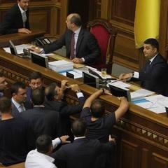 Активіст вимагає створити з народних депутатів  батальйон «Верховна Рада» та відправити у зону АТО