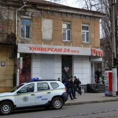 В Одесі чоловіка мало не вбили за крадену ковбасу (фото, відео)