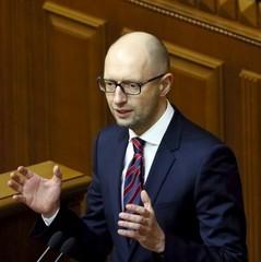 Постанова про відставку Яценюка відхилена регламентним комітетом