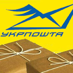 Абромавичус повідомив про обрання керівника Укрпошти