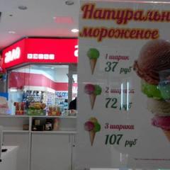 Як виглядає єдиний торговельний центр Донецька? (фото)