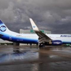 Дорогий півострів: Вартість авіаперельотів з Росії до Криму зросте