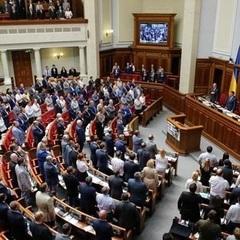 Депутати ВР просять канал ВВС не вживати термін «громадянська війна» щодо конфлікту на Донбасі